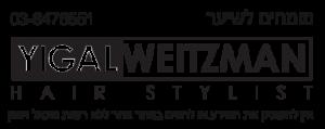 יגאל ויצמן - מומחה החלקות שיער, תוספות שיער ושיקום שיער